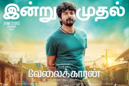 Sivakarthikeyan's 'Velaikkaran' gets enormous openings on day 1 at the box office