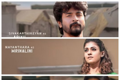 Watch the intriguing motion poster of  Sivakarthikeyan's Velaikkaran