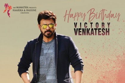 On the eve of Venkatesh's birthday, his next project with Trivikram Srinivas announced