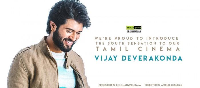 Vijay Deverakonda to make his Tamil debut soon; To be produced by KE Gnanavelraja