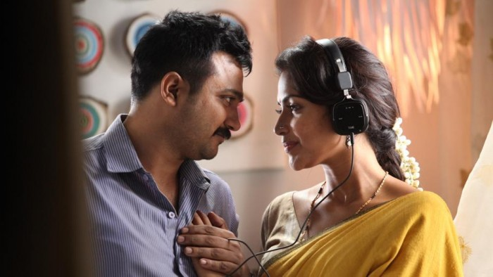 Thiruttu Payale 2 Box Office collection Day 2