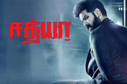 The trailer of Sibi Sathyaraj's Sathya promises to be a whodunit thriller.