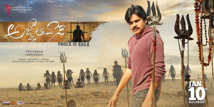 Pawan Kalyan's 'Agnyaathavaasi' earns a collection of $1 million in the US even before release