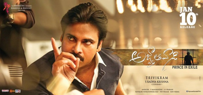 Agnyaathavaasi Movie Review: Drowns in its own mediocrity