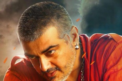 Is Ajith Kumar starrer Viswasam going on the floors soon? Here is an update