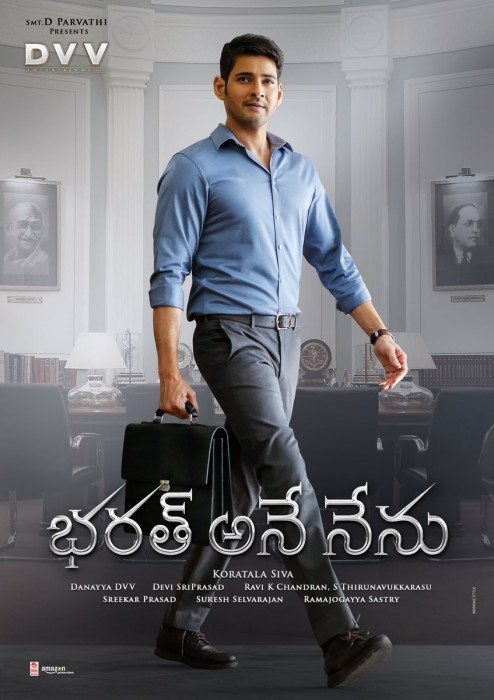 Mahesh Babu sports a suave look in the first look poster of Bharath Ane Nenu