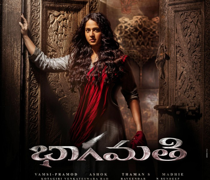 Anushka Shetty's Bhaagmathie Movie Review: An uneven thriller that packs a punch