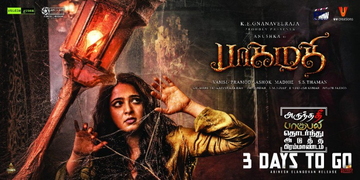 Anushka Shetty looks vulnerable in the new poster of 'Bhaagamathie'