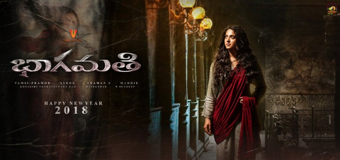 Anushka Shetty sports a mature and powerful look in the latest poster of Bhaagamathie