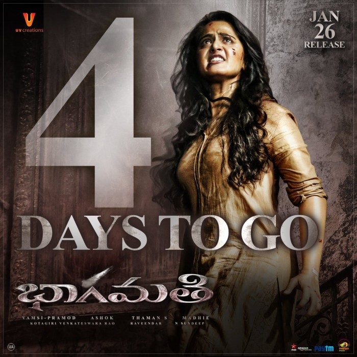 Anushka Shetty sports an intense look in the latest poster of 'Bhaagamathie'