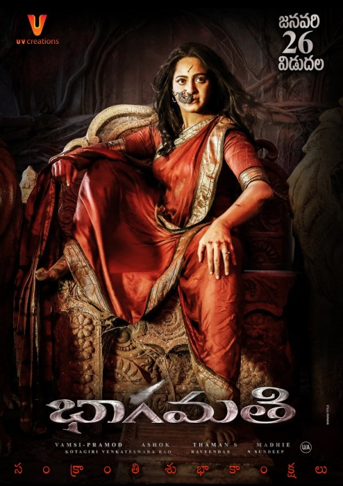 It's confirmed! Anushka Shetty's Bhaagamathie to hit screens on January 26