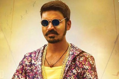 Dhanush starrer Maari 2 goes on the floors