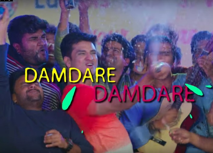 First single 'Dum Dare' from Kiraak Party starring Nikhil Siddharth is a peppy number
