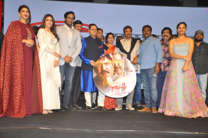 Photos: Mohan Babu, Vishnu Manchu and Shriya Saran attend the audio launch of 'Gayatri'