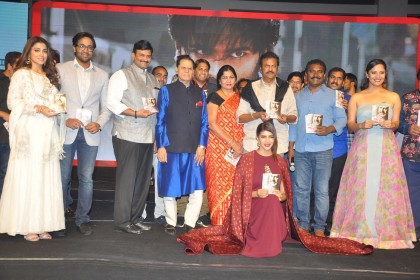 Photos: Mohan Babu, Vishnu Manchu and Shriya Saran attend the audio launch of 'Gayatri'
