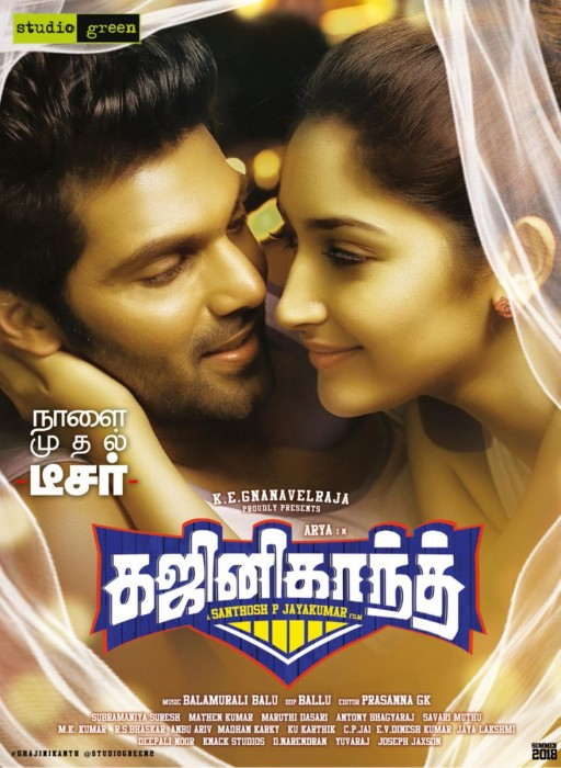 Teaser of Sayyeshaa and Arya's Ghajinikanth to be out tomorrow