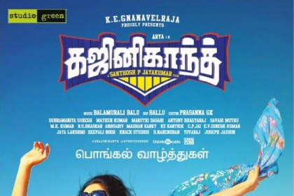 Arya and Sayyeshaa make one lively pair in the Pongal special poster of Ghajinikanth.