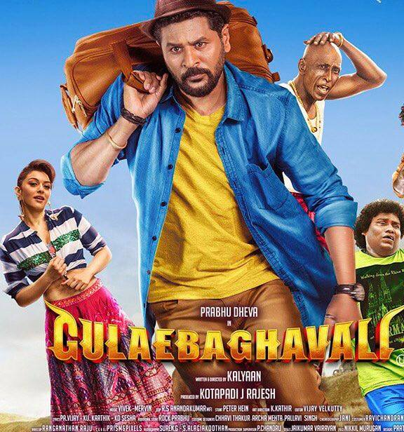 Gulebaghavali Movie Review: Doesn't quite live up to its potential