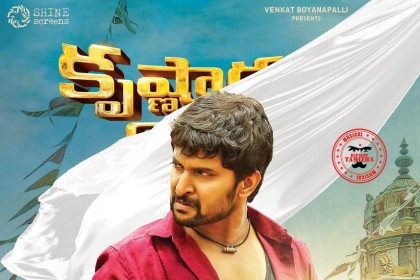 Nani unveils the awesome first look of Krishnarjuna Yudham