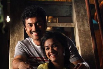 Keerthy Suresh: I play the role of an orthodox Brahmin girl in Thaanaa Serndha Koottam