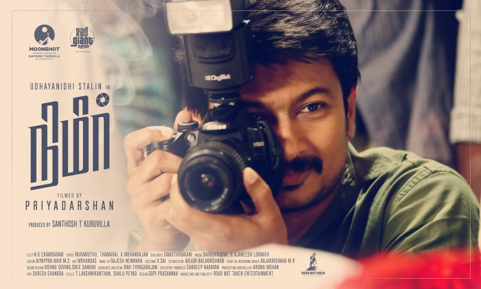 If someone says I've achieved half of what Fahadh did, I'll be satisfied, says Udhayanidhi Stalin about 'Nimir'