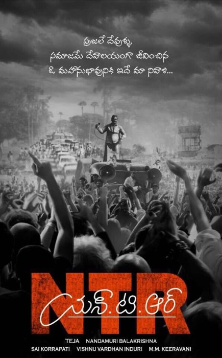 Here is the awesome first look poster of 'NTR'