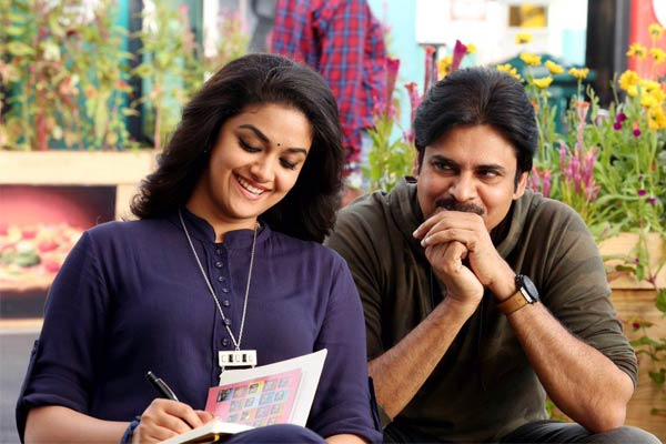 Box office report: Pawan Kalyan starrer Agnyaathavaasi is not faring too well at the ticket window