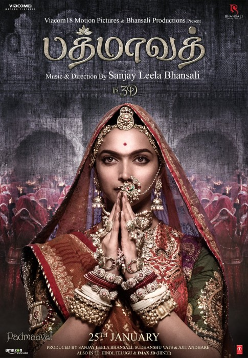 Here is the Tamil trailer of Deepika Padukone starrer Padmaavat
