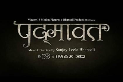 विरोध के बीच पद्मावत फिल्म के स्पेशल शो की बुकिंग शुरू