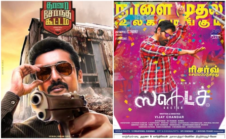 Suriya's 'Thaana Serndha Koottam' and Vikram's 'Sketch' will tussle it out at the box office this Pongal