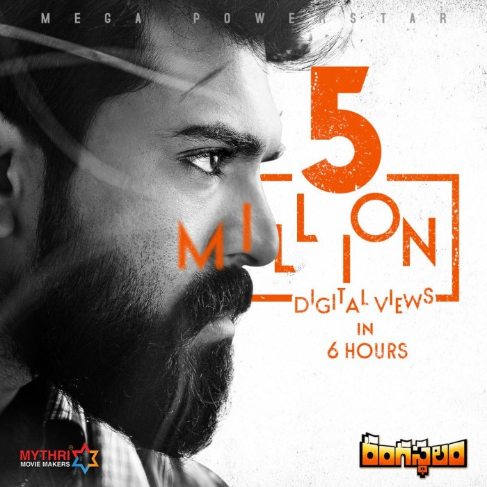 Ram Charan's 'Rangasthalam' teaser gets a staggering 5 million views in less than 5 hours