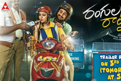 Rangula Raatnam starring Raj Tarun and produced by Akkineni Nagarjuna to release during Sankranti