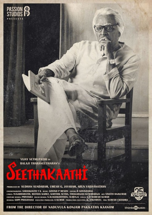 First look poster of 'Makkal Selvan' Vijay Sethupathi's 'Seethakaathi' is intriguing