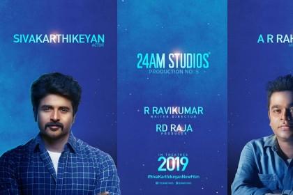 AR Rahman comes onboard for Sivakarthikeyan's next with director Ravi Kumar