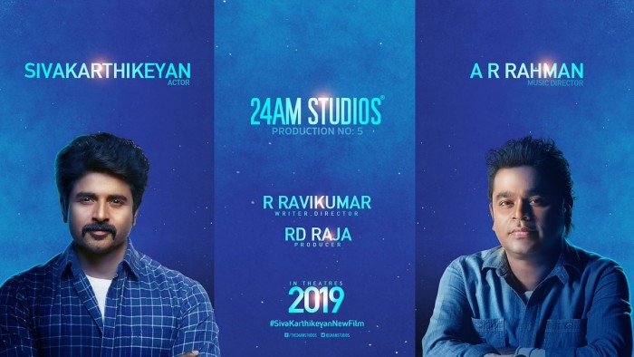 AR Rahman comes onboard for Sivakarthikeyan's next with director Ravi Kumar