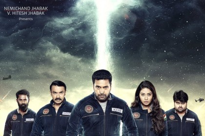 Jayam Ravi's Tik Tik Tik release gets postponed; New date to be confirmed soon