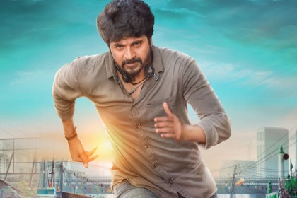 Box Office update: Sivakarthikeyan starrer Velaikkaran proves to be a hit at the ticket window