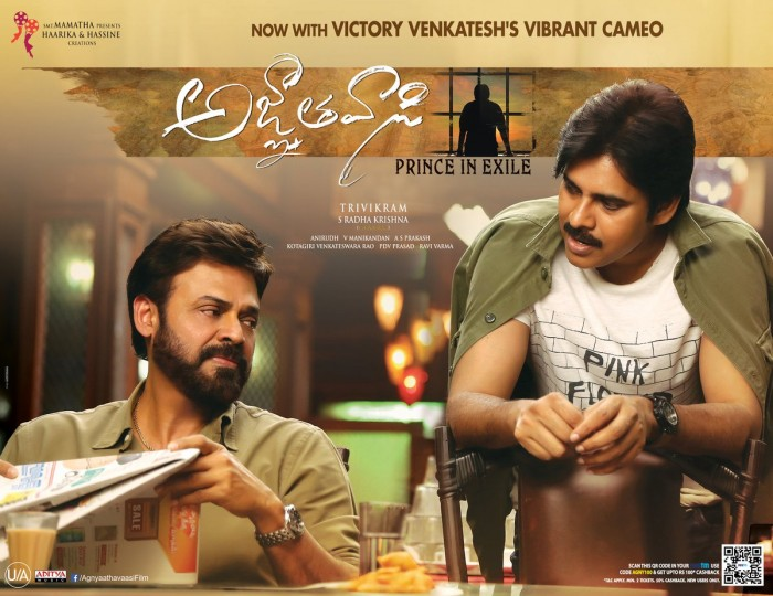 Venkatesh's cameo to be added to Agnyaathavaasi for shows from now