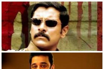 Vikram and Kamal Haasan to collaborate soon?