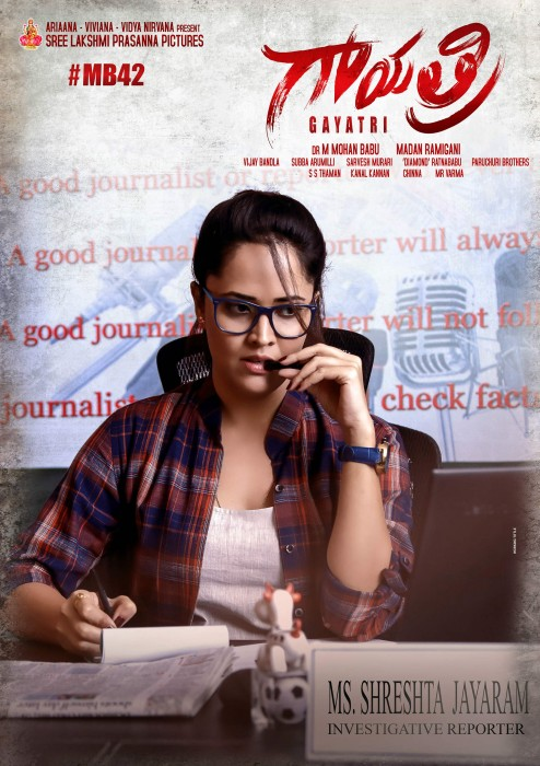 Anasuya Bharadwaj to play an investigative reporter in Mohan Babu starrer 'Gayatri'