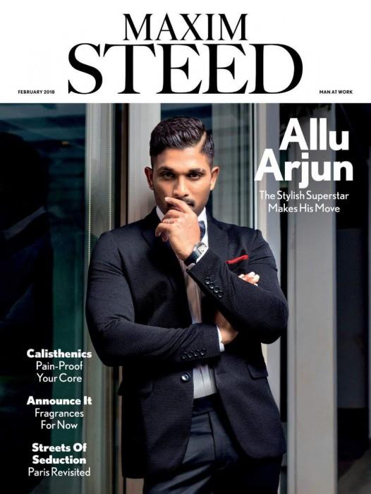A suave Allu Arjun graces the cover of a popular magazine