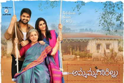 First Look Poster: Naga Shaurya teams up with Shamili for Ammammagari Illu