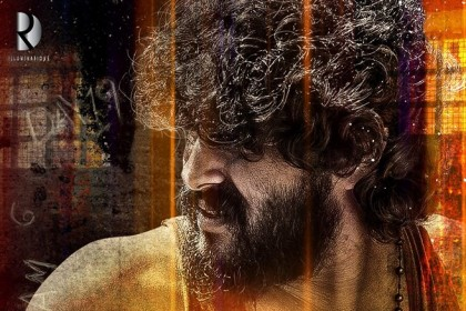 Swathanthryam Ardharathriyil: Prithviraj Sukumaran releases the first look poster of Antony Varghese's upcoming film