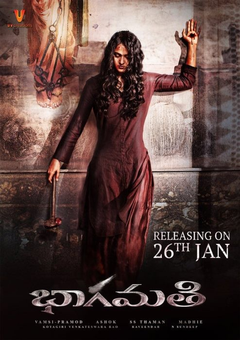 Anushka Shetty starrer Bhaagamathie reaches a milestone at the US box office
