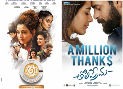 AWE, Kalakalappu 2 and Tholi Prema continue their steady run at the box office