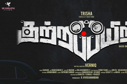 Trisha Krishnan to play a detective in 'Kutrappayirchi' directed by debutante Verniq