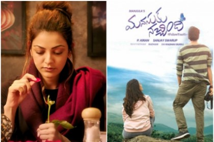 Films Releasing this Week: AWE and Manasuku Nachindi will tussle it out this Friday at the box office