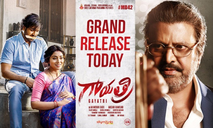 Top reasons to watch Gayatri starring Mohan Babu, Manchu Vishnu and Shriya Saran