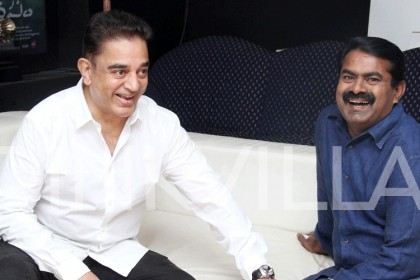 Photos: Kamal Haasan meets political leader Seeman