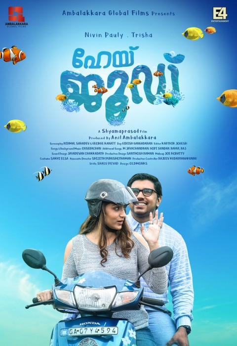 Hey Jude Twitter Review: Trisha's maiden Malayalam film is a breezy romantic-entertainer